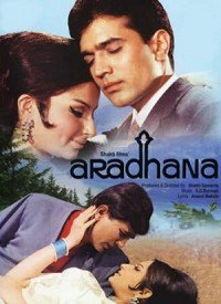 Aradhana (1969) Songs Lyrics