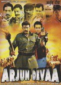 Arjun Devaa (2001) Songs Lyrics