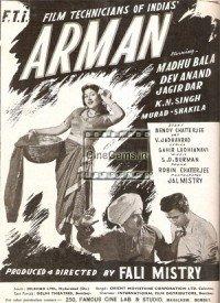 Armaan (1953) Songs Lyrics