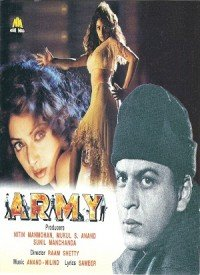 De Taali Lyrics | Army (1996) Songs Lyrics | Latest Hindi Lyrics