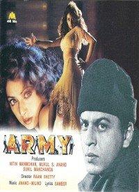 Army (1996) Songs Lyrics