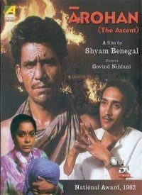 Arohan (1983) Songs Lyrics