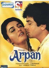 Arpan (1983) Songs Lyrics