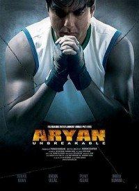 Aryan: Unbreakable (2006) Songs Lyrics