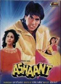 Ashaant (1993) Songs Lyrics