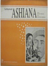 Ashiana (1952) Songs Lyrics
