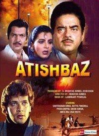 atishbaz 1990 songs
