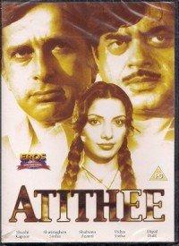 Atithee (1978) Songs Lyrics