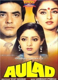 Aulad (1987) Songs Lyrics