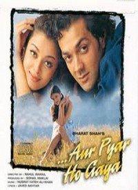 Aur Pyaar Ho Gaya (1997) Songs Lyrics