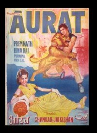 Aurat (1953) Songs Lyrics