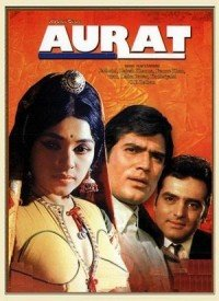 Aurat (1967) Songs Lyrics