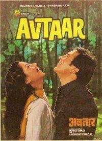 Avtaar (1983) Songs Lyrics