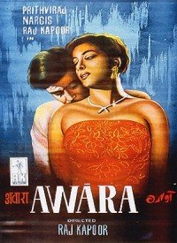 Awaara (1951) Songs Lyrics
