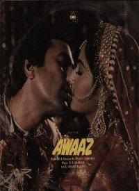 Awaaz (1984) Songs Lyrics