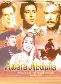Awara Abdulla (1963) Songs Lyrics