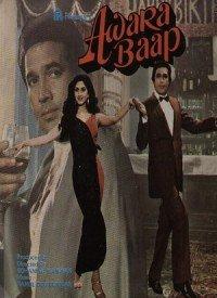 Awara Baap (1985) Songs Lyrics