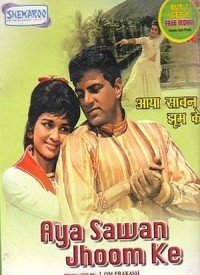 Aya Sawan Jhoom Ke (1969) Songs Lyrics