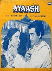 Ayaash (1982) Songs Lyrics