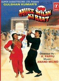 Ayee Milan Ki Raat (1991) Songs Lyrics