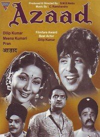 Azaad (1955) Songs Lyrics