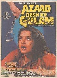 Azaad Desh Ke Gulam (1990) Songs Lyrics