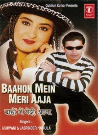 Baahon Mein Meri Aaja (2002) Songs Lyrics