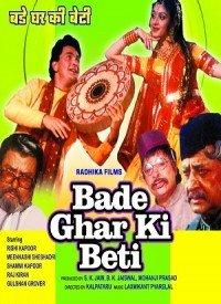 Bade Ghar Ki Beti (1989) Songs Lyrics