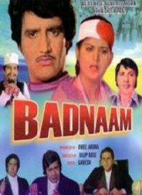 Badnaam (1975) Songs Lyrics