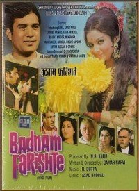 Badnam Farishte (1971) Songs Lyrics