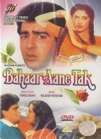 Bahaar Aane Tak (1990) Songs Lyrics | Latest Hindi Songs Lyrics