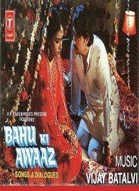 Bahu Ki Awaaz (1985) Songs Lyrics