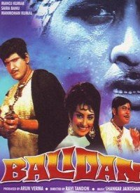 Balidaan (1971) Songs Lyrics
