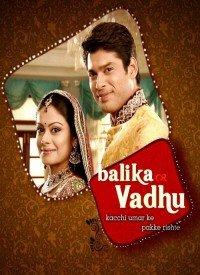 Balika Vadhu (2008) Songs Lyrics