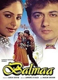 Balmaa (1993) Songs Lyrics