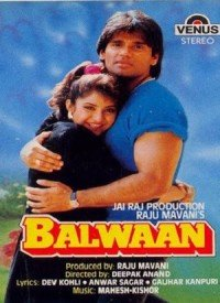 Balwaan (1992) Songs Lyrics