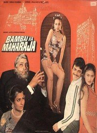 Bambai Ka Maharaja (1980) Songs Lyrics