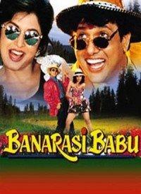 Banarasi Babu (1997) Songs Lyrics