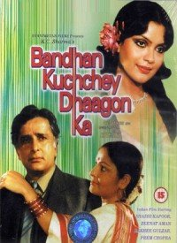 Bandhan Kuchchey Dhaagon Ka (1983) Songs Lyrics