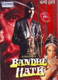 Bandhe Haath (1973) Songs Lyrics