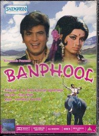 Banphool (1971) Songs Lyrics