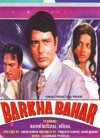 Barkha Bahar (1973) Songs Lyrics