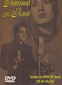 Barsaat Ki Raat (1960) Songs Lyrics