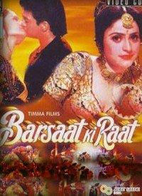 Barsaat Ki Raat (1998) Songs Lyrics