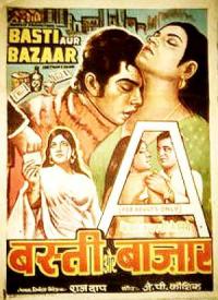 Basti Aur Bazar (1973) Songs Lyrics