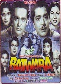 Batwara Old MP3 Songs Soundtracks Music Album Download