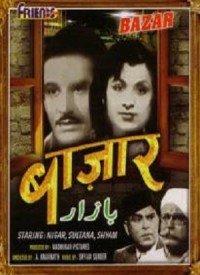 Bazaar (1949) Songs Lyrics