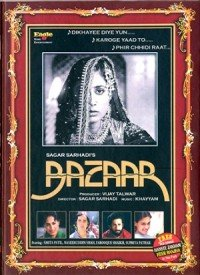 Bazaar (1982) Songs Lyrics