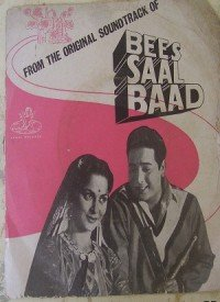 Bees Saal Baad (1962) Songs Lyrics