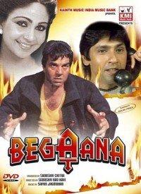 Begaana (1963) Songs Lyrics